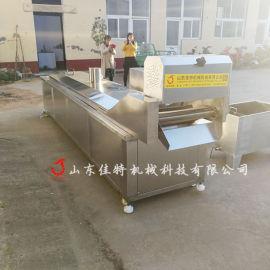 连续式肉丸蒸煮机 丸子成型蒸煮生产线