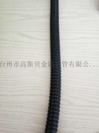 鐵鍍鋅管+pvc包塑金屬軟管電線電纜保護套管黑色 灰色中  軟管