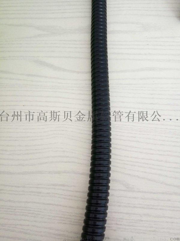 铁镀锌管+pvc包塑金属软管电线电缆保护套管黑色 灰色中高档软管