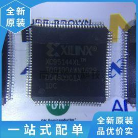 XC95144XL10 XC95144XL10TQG100C 全新原装现货 保证质量 品质