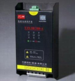电源防雷箱(TBX-120)