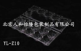 10枚中号鸡蛋盒(YL-Z10)