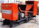 河南四海TWT型樓板擠壓機