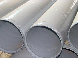 外镀锌内涂塑DN25-DN3200钢管
