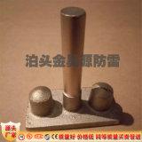 供应纯铜铸造接地盘 铁路专用防雷接地连接件一手好货