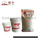 重慶廠家直銷環氧樹脂灌漿料(水乳型)-耐弱酸弱鹼