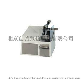 Minitom热室金相切割机