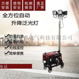 移动照明灯车全方位自动升降工作灯 防汛抗洪专用