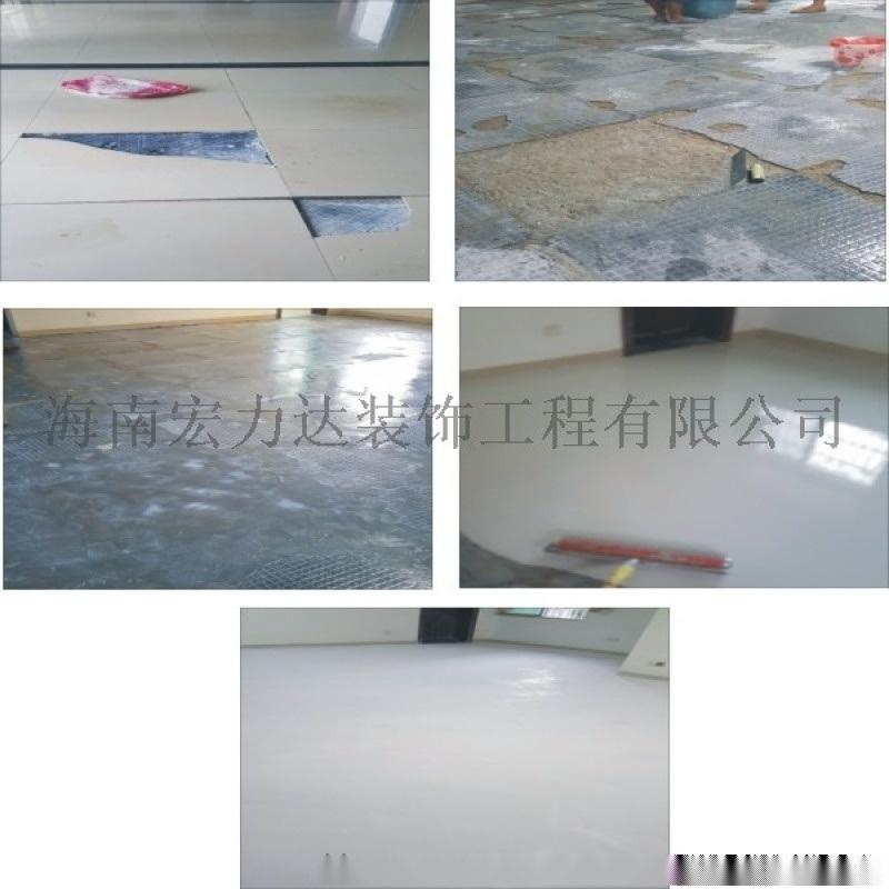 海口地板翻新工程,水泥自流平翻新地板,海南宏利達