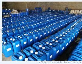 适用锅炉及硬度水系统防腐剂-供暖系统缓蚀阻垢剂