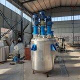 供应5-5000L不锈钢电加热反应釜厂家