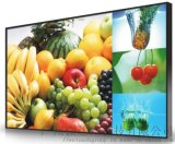 微达知55寸 液晶显示屏 拼接屏 监视器电视墙