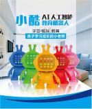 小酷智慧機器人 教材同步 0-12早教學習機