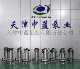 防汛排污WQD全不锈钢潜水污水泵推荐厂家