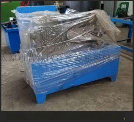 天津河北区大棚钢管缩管机全自动焊管机怎么样