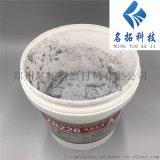 颗粒涂层 销售耐磨陶瓷涂层 耐腐蚀涂层