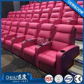 赤虎批量生产  电动影院沙发 连排功能沙发