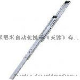 米思米MISUMI线性滑轨三段抽拉重载钢型SRR36\SRH150\SRRH150