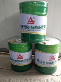 厂家直销聚氨酯防水涂料单组份建达品牌