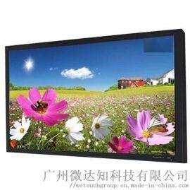32寸工业级液晶显示器多功能液晶显示器