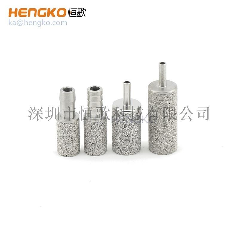 生產液壓回油濾清器 燒結濾芯