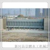 長春鋼壩廠,鋼壩閘門廠家  景觀鋼壩生產廠家