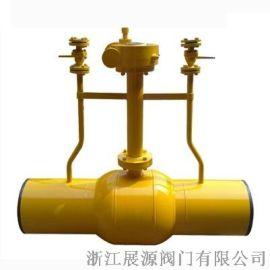燃气双放散全焊接球阀(FQ361F、FQ367F)