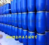 生產供應 癸烷基二甲基叔胺