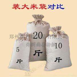 纯棉大米小米五谷杂粮布袋子厂家