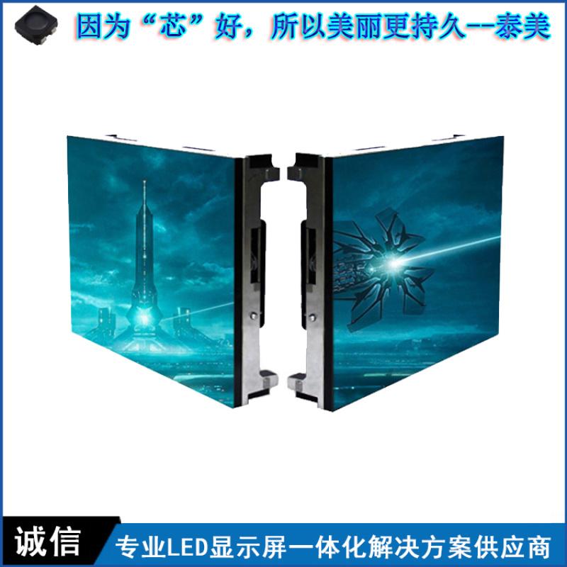 P1.56小间距  led显示屏  小间距4K高清LED显示屏