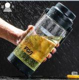 合肥富光杯定做富光玻璃杯定制logo厂家直销