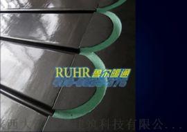 魯爾超導熱模組--邦迪膜模組