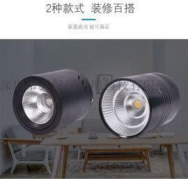 好恒照明专业生产LED酒店射灯 KTV  会所射灯