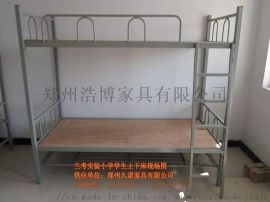 河南学生上下床,员工宿舍床,组合公寓床厂家