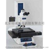 MF-U系列通用测量显微镜