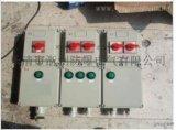 7.5KW水泵风机电机防爆控制箱