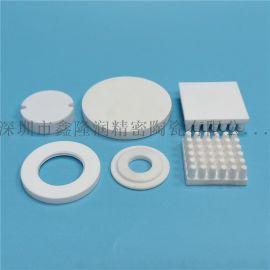 厂家直销 氧化铝陶瓷垫片水阀片高温绝缘氧化铝陶瓷