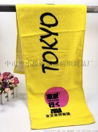 厂家订制纯棉运动巾广告印花礼品毛巾