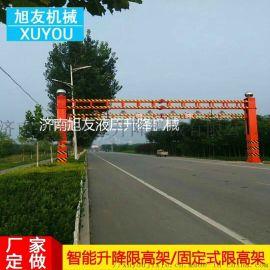 升降式限高杆固定限高架高速公路电动龙门架智能升降杆