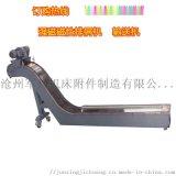 铁渣 废料集中输送处理 不锈钢面板磁性输送机 定制
