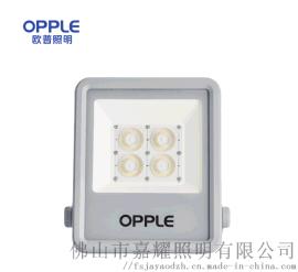 歐普啓耀系列LED投光燈75W100W250W