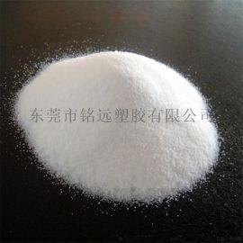 TPU粉末 聚氨酯粉末 热塑性弹性体