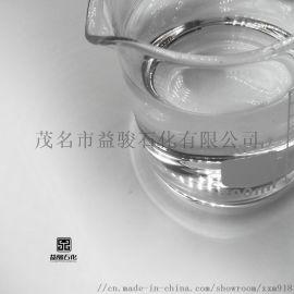 茂石化15号化妆级白油