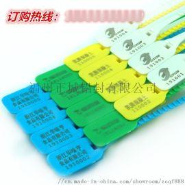 一次性安全塑料封条 标签扎带 集装箱带齿封签 铅封