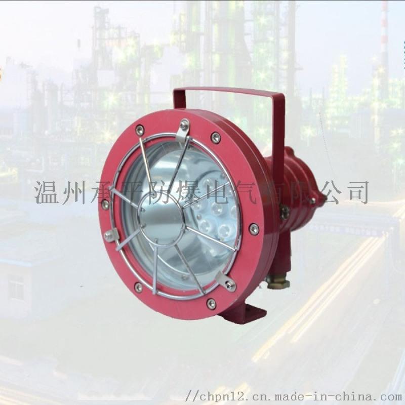 矿用DGS24/127L(A)防爆LED投光巷道灯