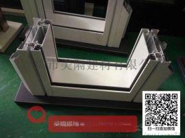 深圳铝合金玻璃隔墙厂家  **批发价格