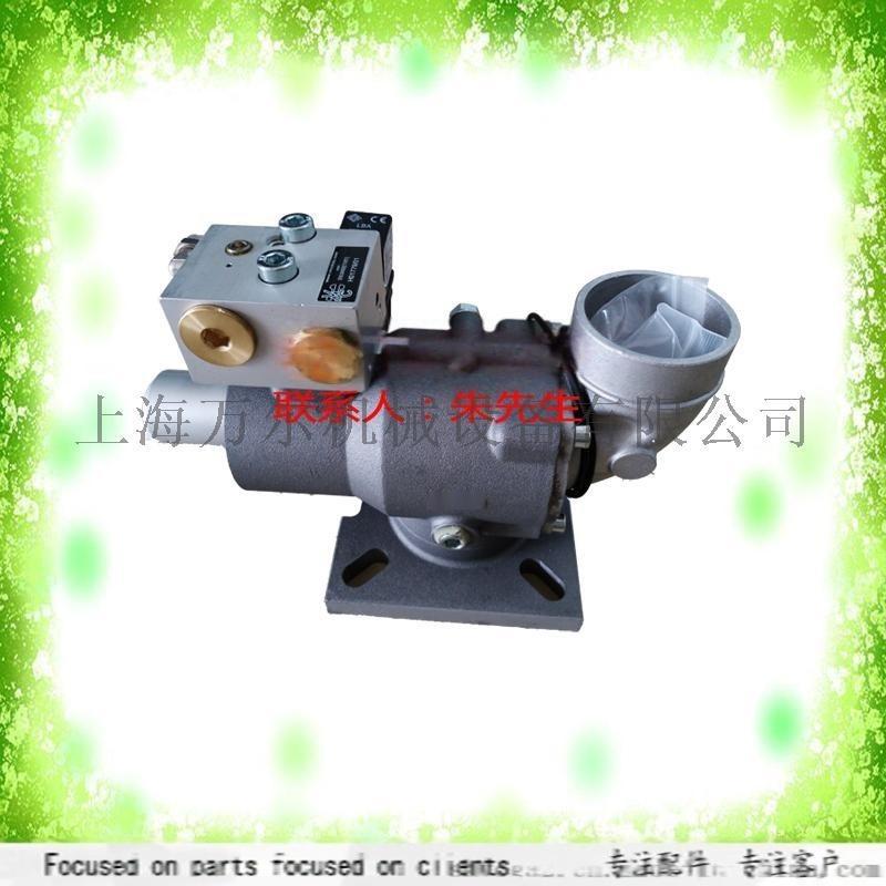 5.5-7.5KW进气阀AIV-25Y-K