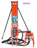 滄州 滄州小型支腿式潛孔鑽機銷售