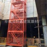 组合式安全梯笼a隧道施工梯笼a恒鑫建筑器材厂