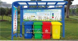 英达户外垃圾分类亭制作